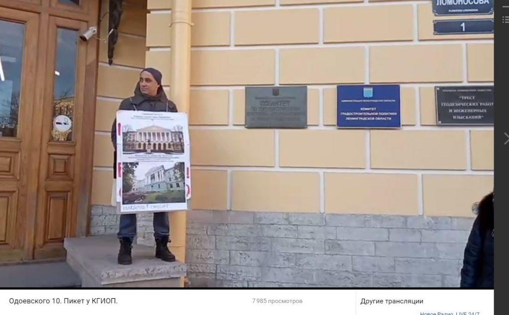 Cui prodest: КГИОП ответил активистам, «воюющим» за сохранение медсанчасти завода Калинина