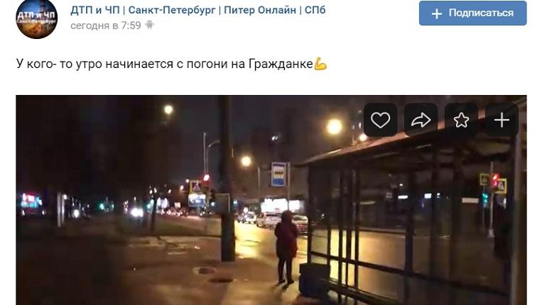 Пьяный гонщик был задержан после умопомрачительной погони на Гражданском