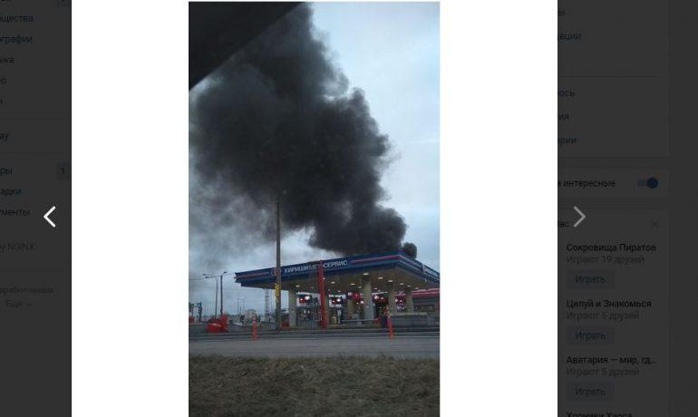Черный дым от горящего мусора напугал жителей Бугров