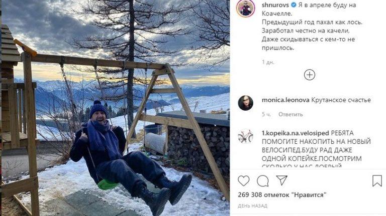 «Даже скидываться не пришлось»: Шнуров высмеял заработок Собчак