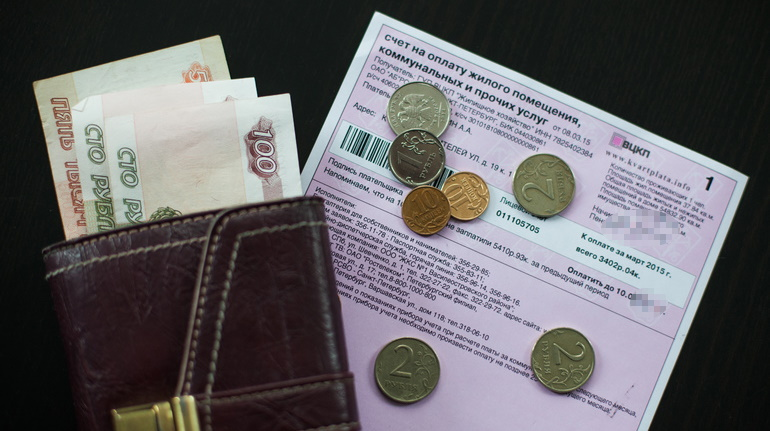 В РФ хотят запретить отключение услуг ЖКХ должникам