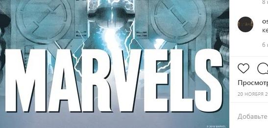 Глава Marvel намекнул на продолжение «Мстителей»
