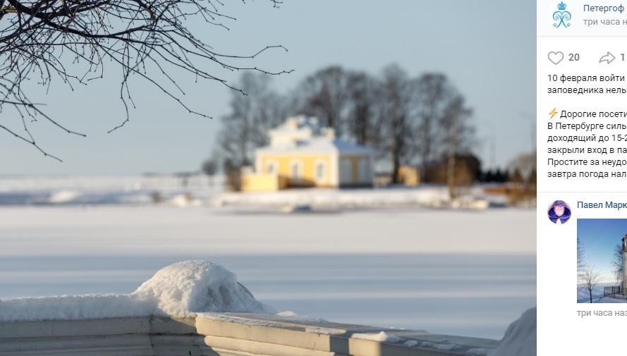 Из-за урагана пришлось временно закрыть парки музея-заповедника Петергоф