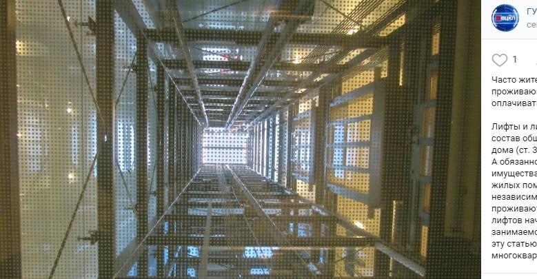 На ремонт лифтов в 28 домах Петербурга выделено 300 млн рублей