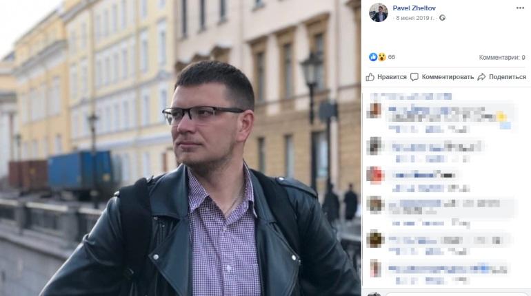 Павел Желтов уходит с поста главреда портала «Город+»