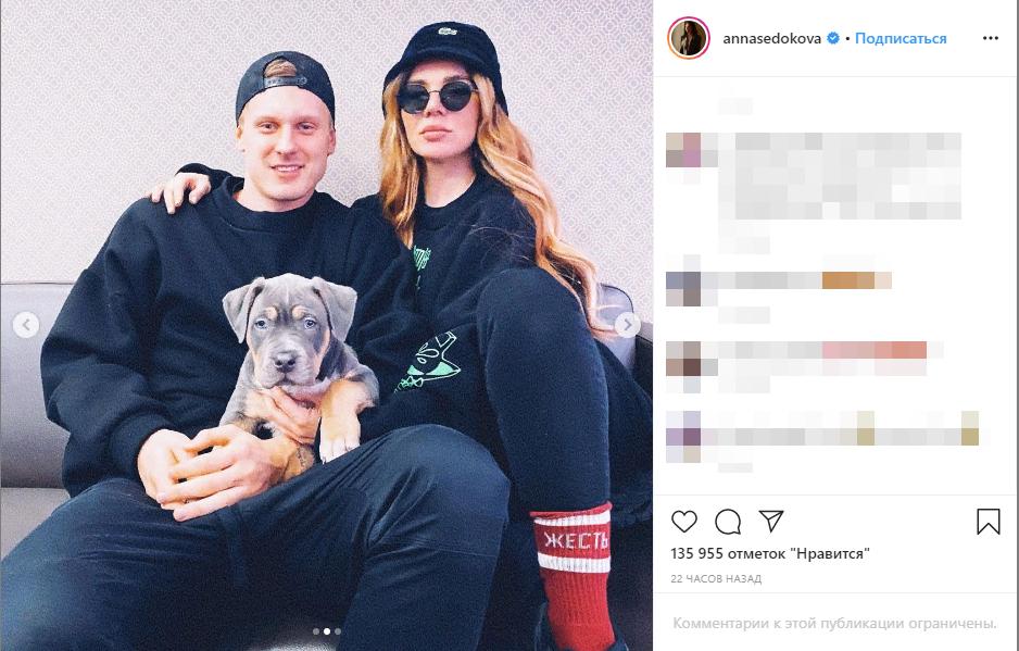 Седокова в эфире «Вечернего Урганта» призналась, что вышла замуж за баскетболиста