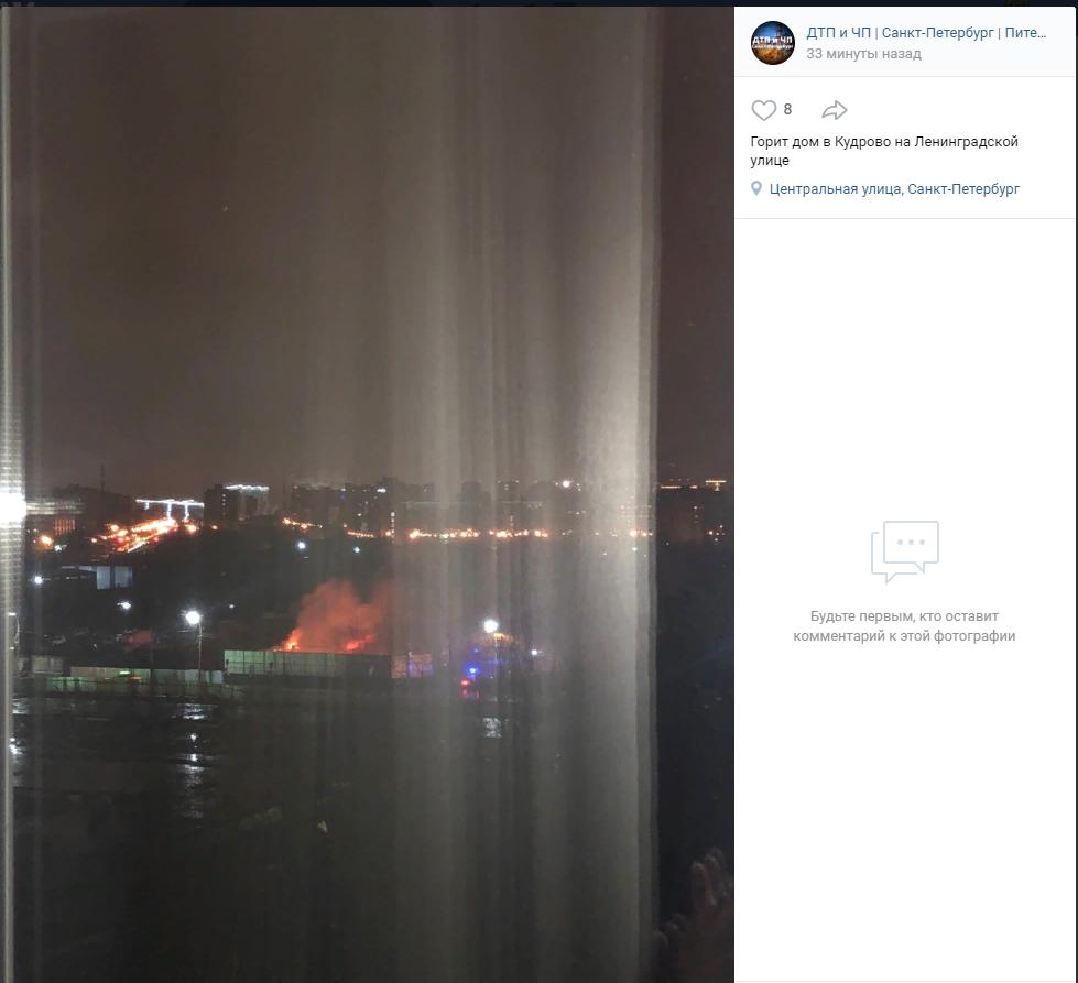 Пожар в Кудрово: пылает не то дом, не то вагончик
