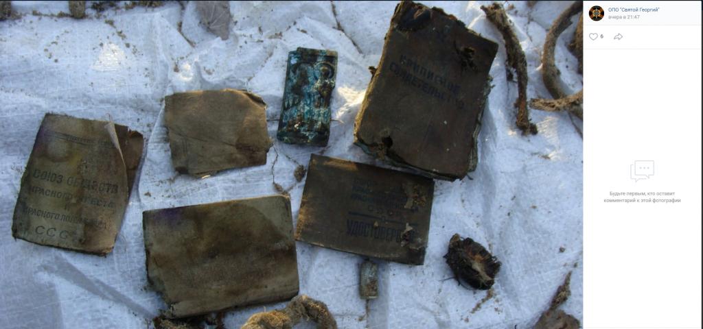 Останки бойца Красной армии с медалью и молитвой нашли в Ленинградской области