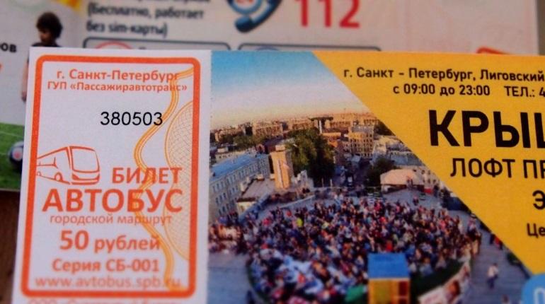Розовые и с рекламой: какими будут билеты в автобусах Петербурга после смены дизайна