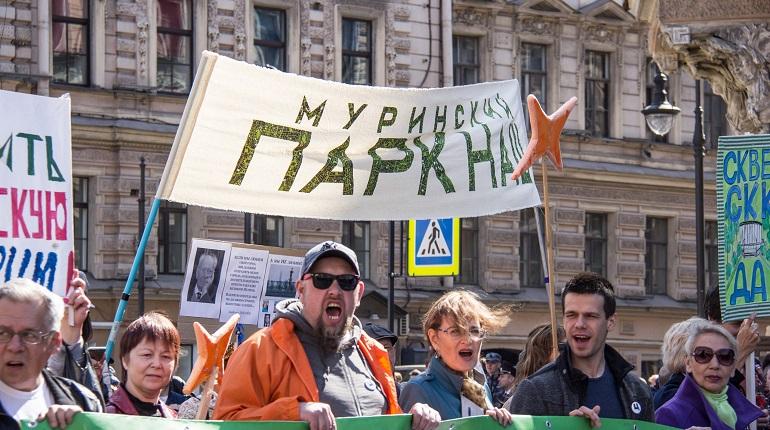 Судьбу Муринского парка решит городской суд Петербурга