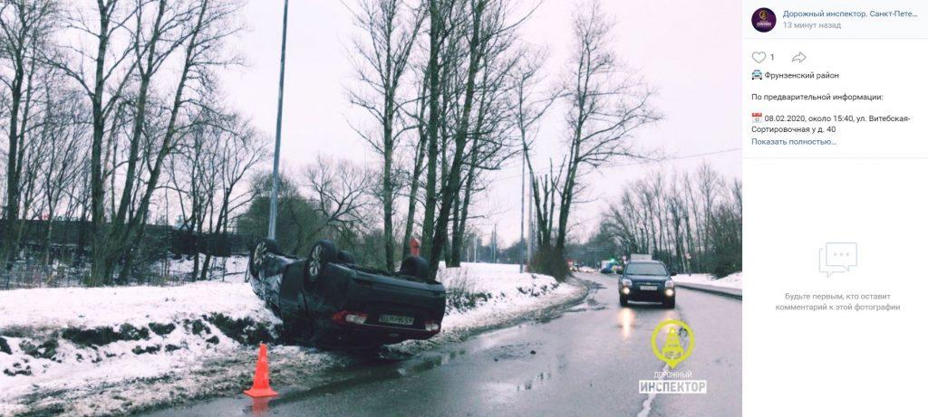 Во Фрунзенском районе водитель перевернулся на Chevrolet, он уже в больнице