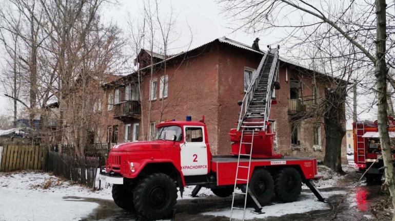 Пятеро пострадали при пожаре в Красноярске