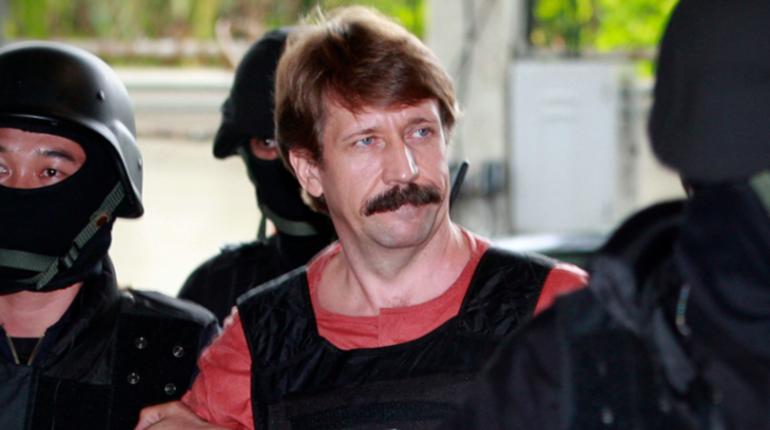 Россия потребовала у США смягчить тюремный режим для Виктора Бута
