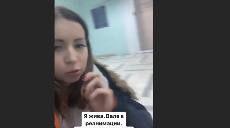 В Москве двое погибли на вечеринке с сухим льдом