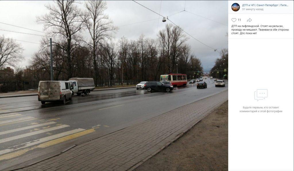 ДТП на Лифляндской: трамваям перекрыли движение