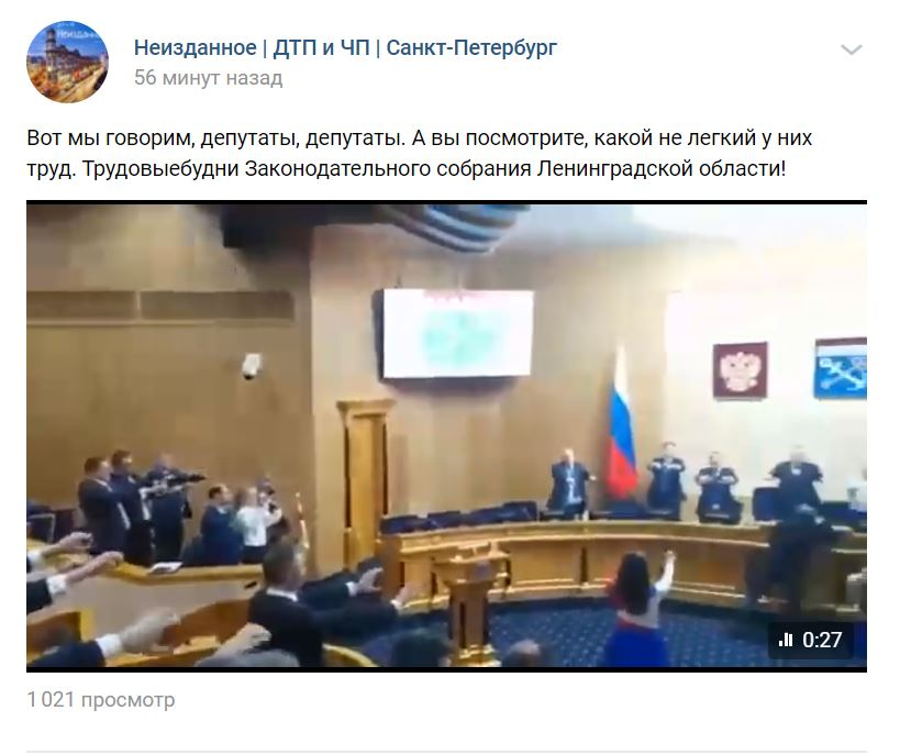 Чирлидерши прервали заседания правительства Ленобласти физкультминуткой