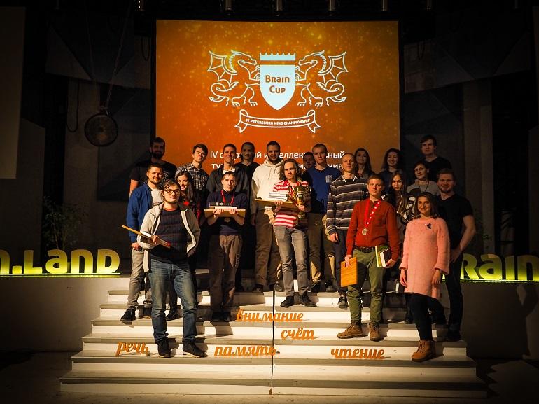 В Петербурге завершился интеллектуальный турнир Brain Cup, организованный «Брейнландией»