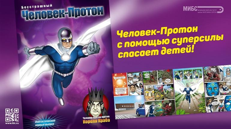 Создатель вселенных Marvel и DC представит в Петербурге нового супергероя