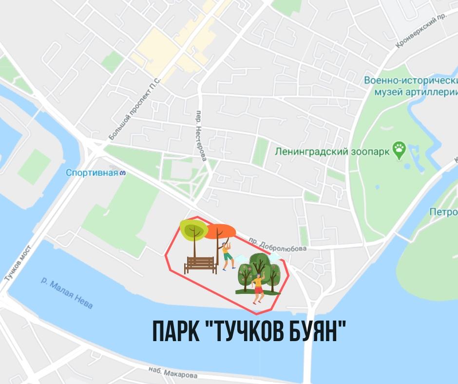 Названы все победители конкурса проектов арт-парка «Тучков буян»