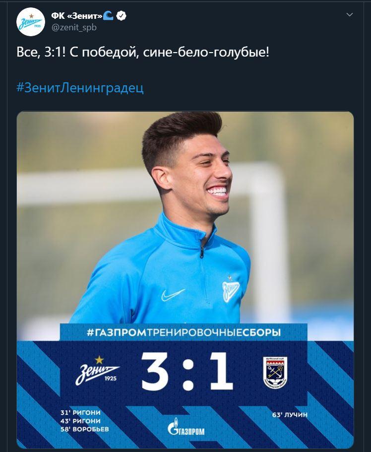 «Зенит» обыграл «Ленинградец» на сборах в Испании со счётом 3:1
