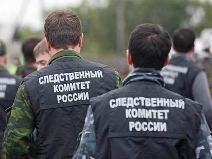 Главу Октябрьского центра организации закупок «РЖД»подозревают в покушении на получение взятки