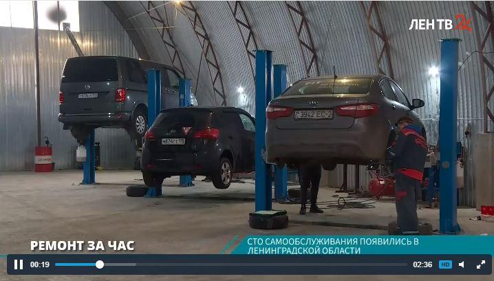 Мойки есть, а СТО: житель Ленобласти открыл станции техобслуживания для водителей в аренду