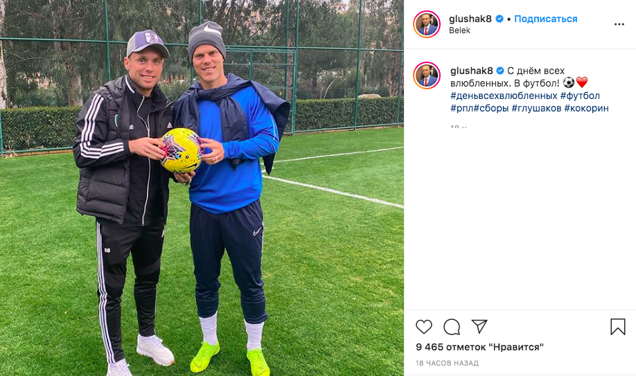 «Зенит» официально подтвердил переход Кокорина в «Сочи»