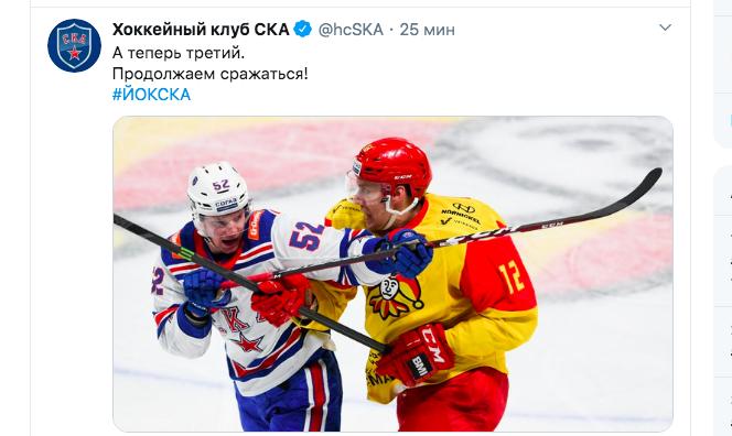 «Йокерит» собрался провести все свои домашние матчи в Хельсинки