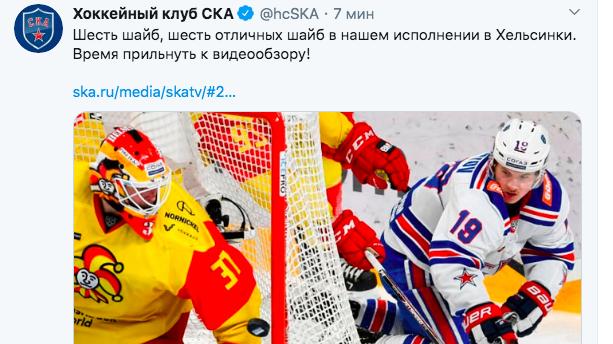 СКА разгромил «Йокерит» в Хельсинки, взяв реванш за январскую игру