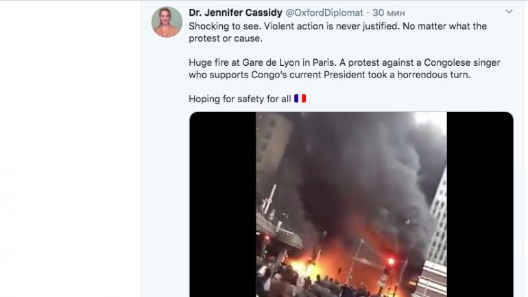 Лионский вокзал в Париже затянуло едким дымом. Пожар мог вспыхнуть из-за поджога