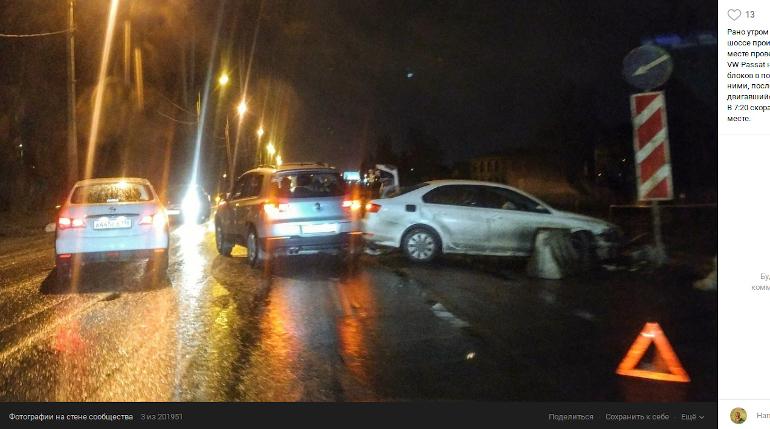 На Таллинском шоссе столкнулись два Volkswagen