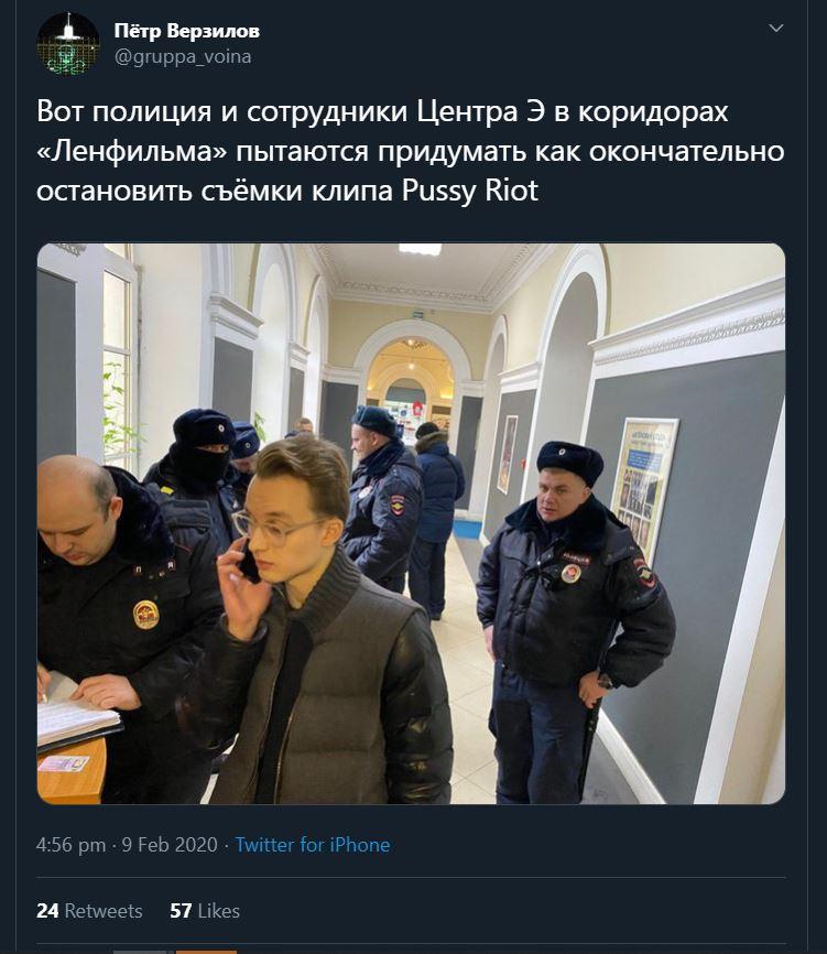 Люди в форме сорвали съемки Pussy Riot на «Ленфильме». В полиции говорят, что общественный порядок никто не нарушал