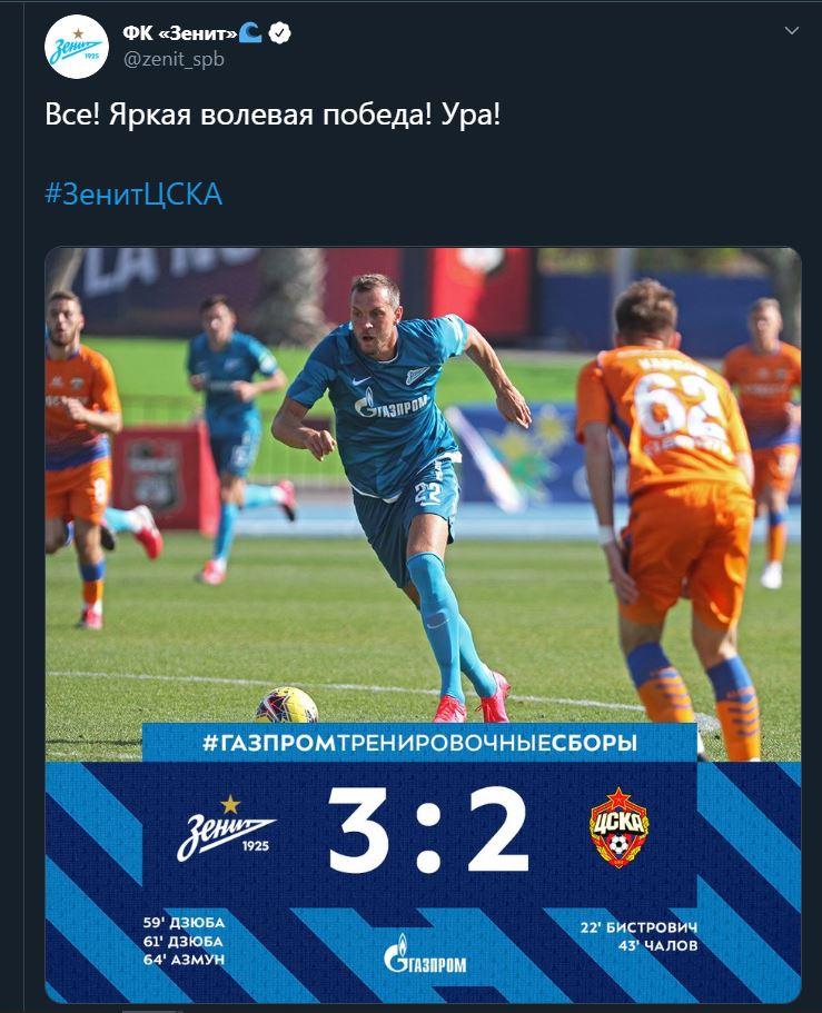 «Зенит» одержал «волевую» победу на товарищеском матче с ЦСКА, счёт 3:2