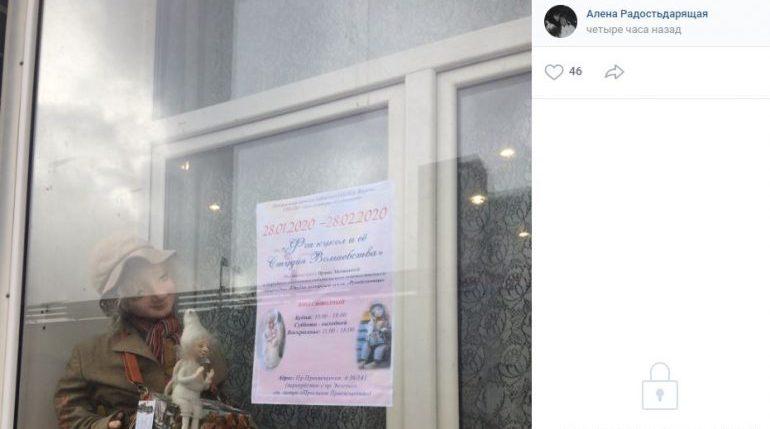 В мешке под лавкой: куклы художницы, погибшей в теракте в метро Петербурга, нашлись