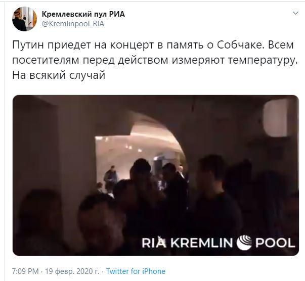 Угроза коронавируса: посетителям концерта памяти Собчака в филармонии меряют температуру
