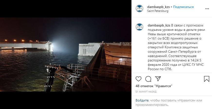 В Петербурге закрывают дамбу. Северной столице грозит наводнение