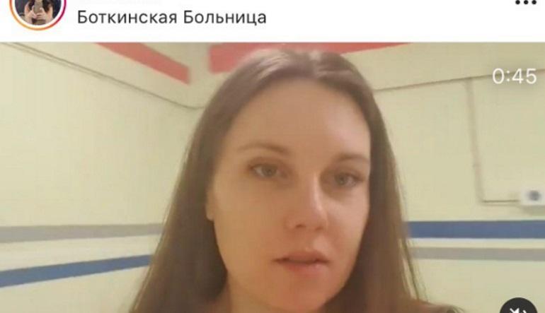 Беглянка из Боткина предложила вернуть в Роспотребнадзор заступившегося за нее Онищенко