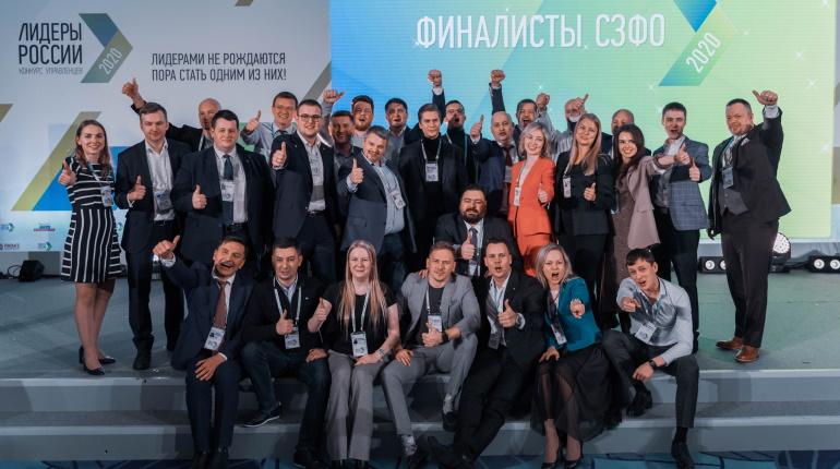 Финалистами конкурса «Лидеры России» в СЗФО стали только петербуржцы