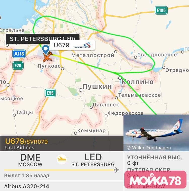 Самолет «Уральских авиалиний» ушел на второй круг над Пулково