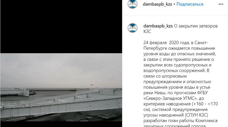 В Петербурге снова закрыли дамбу из-за угрозы наводнения