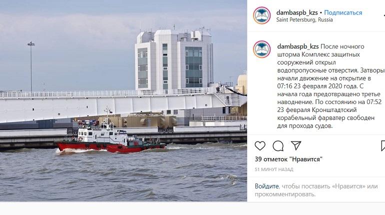Дамбу открыли: затворы спасли Петербург от третьего наводнения за два месяца