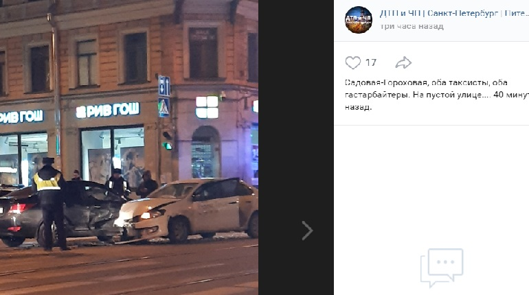 На Садовой таксисты угодили в ДТП на пустом перекрестке