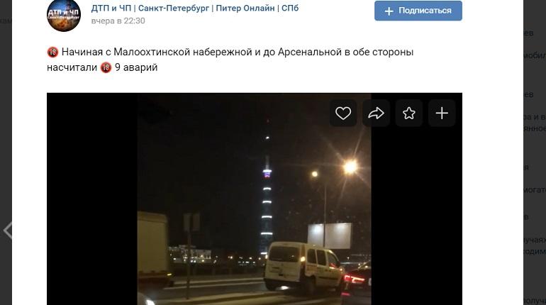 В Красногвардейском районе петербуржцы вечером насчитали девять ДТП