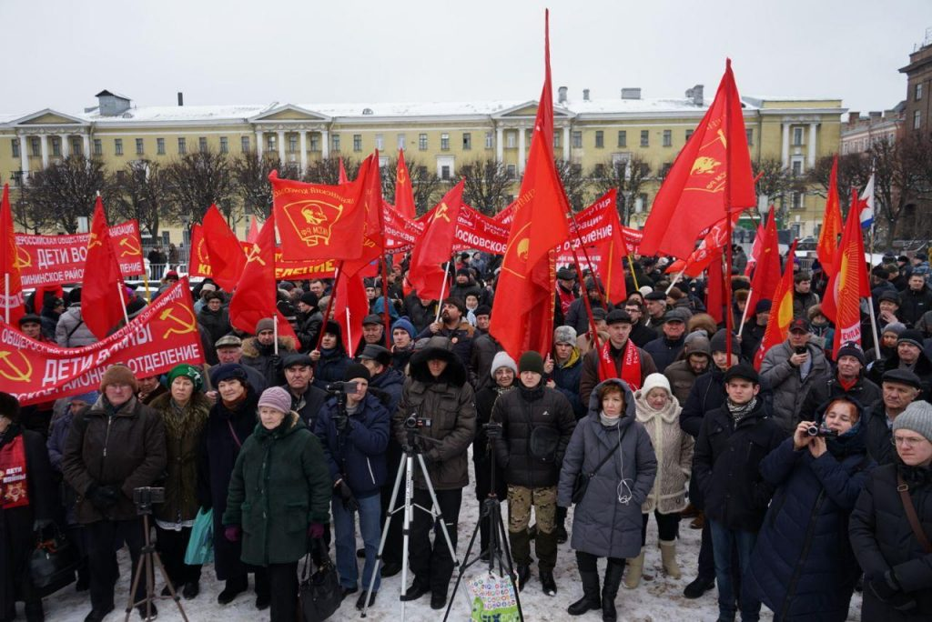 Митинг на площади Ленина собрал десятки людей. Фоторепортаж «Мойки78»
