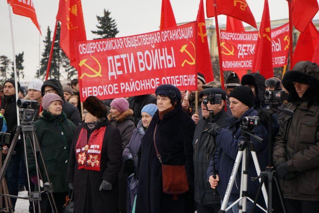 Петербургские власти заказали митингов и маршей на 2 млн