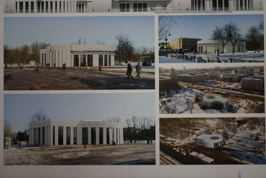 Тема реконструкции «Парка Победы» вызвала оживленную дискуссию в Градсовете