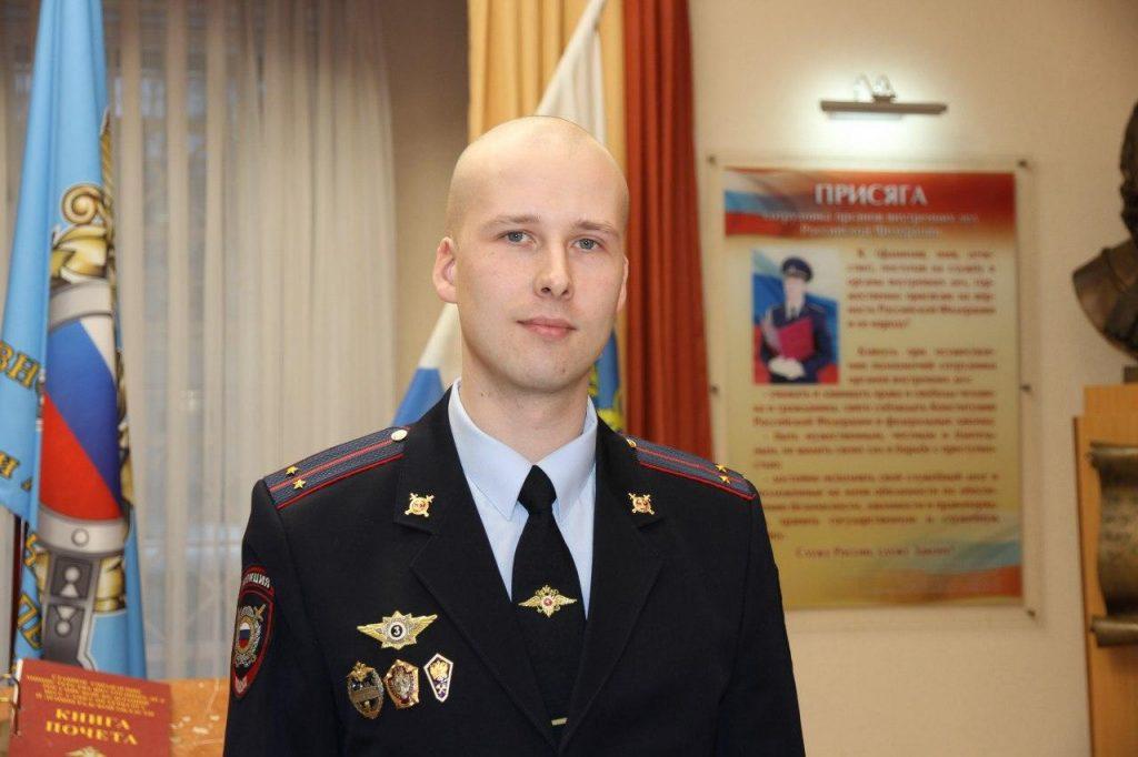 Полицейского наградили за спасение тонувшего мужчины в канале Грибоедова
