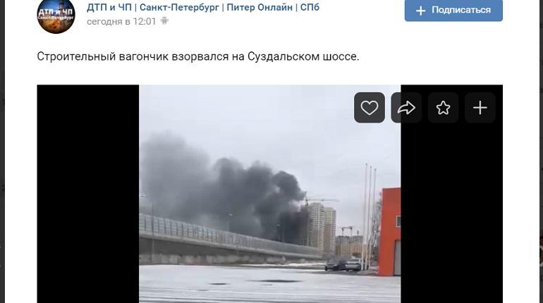 На Суздальском взорвался стройвагончик: петербуржцы заметили клубы дыма