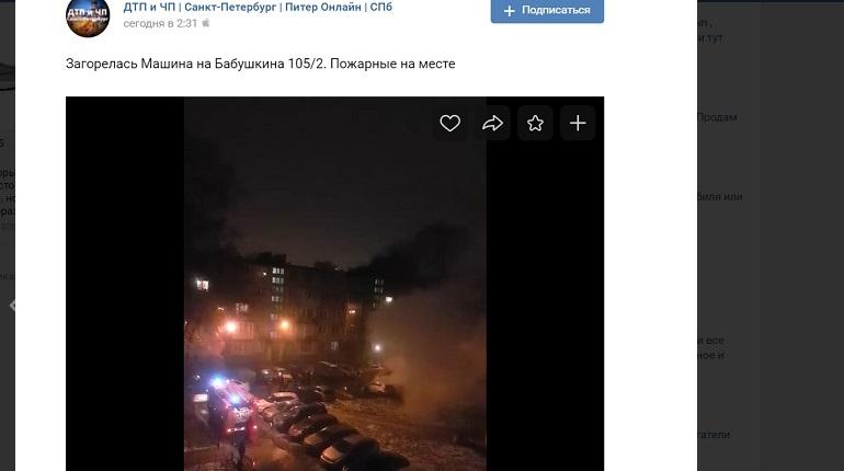 Видеокамеры не помогли полиции найти поджигателя машин на Бабушкина