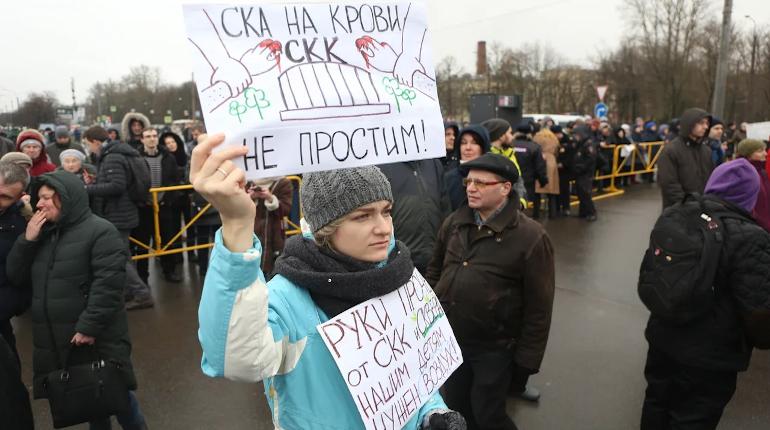 Петербуржцы требуют восстановить СКК: фоторепортаж «Мойки78»